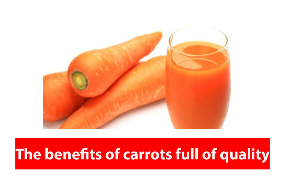 The benefits of carrots full of quality